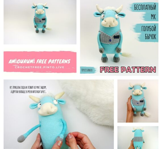 Cute Cow Amigurumi Free Pattern